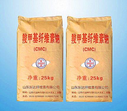 羧甲基纤维素钠取代度
