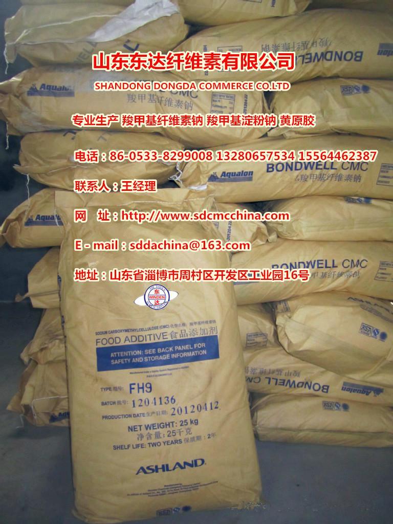 非离子表面活性剂