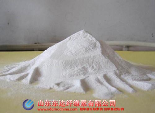 高取代羟丙基纤维素