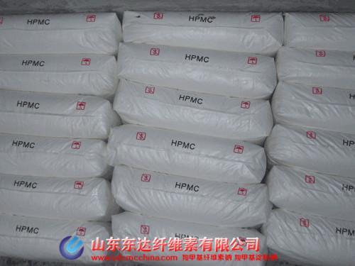 羟丙基甲基纤维素钠