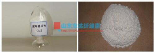 羧甲基淀粉加在石膏里起什么作用