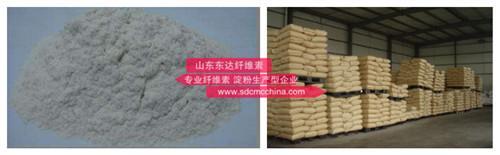工业用羧甲基纤维素钠和食品级的区别