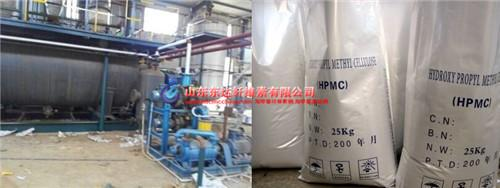 羟丙基甲基纤维素生产工艺