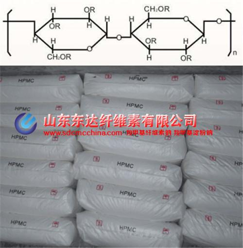 羟丙基甲基纤维素的理化特性与毒性