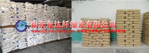 羧甲基纤维素钠CMC应用于食品工业