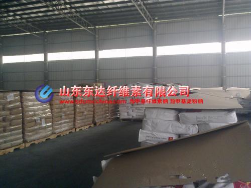 详解羧甲基纤维素钠CMC应用于造纸