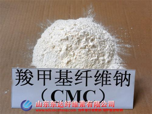羧甲基纤维素钠的百分含量按100减去下述氯化钠和乙醇酸钠的百分含量而得。
