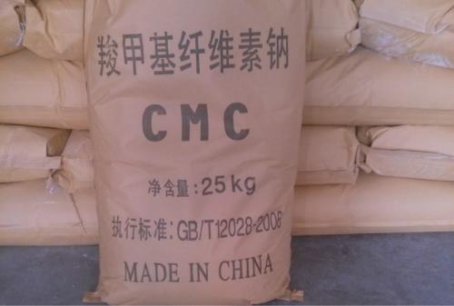 羧甲基纤维素钠自身一般作为增稠剂,适度加上羧甲基醋酸钠在经营规模生产制造的食品类中不容易对人体导致危害,因为它自身的规范比较有限,无须担忧。羧甲基纤维素(cmc)在中国食品产业中初次运用于泡面,伴随着在我国食品产业的发展趋势,在食品生产中应用泡面的方式愈来愈多。
